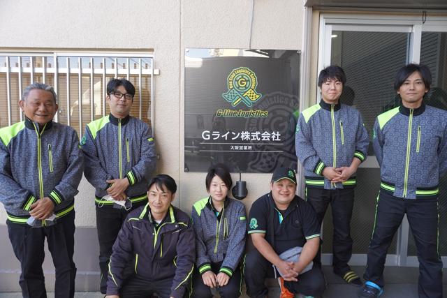 大阪営業所の社員